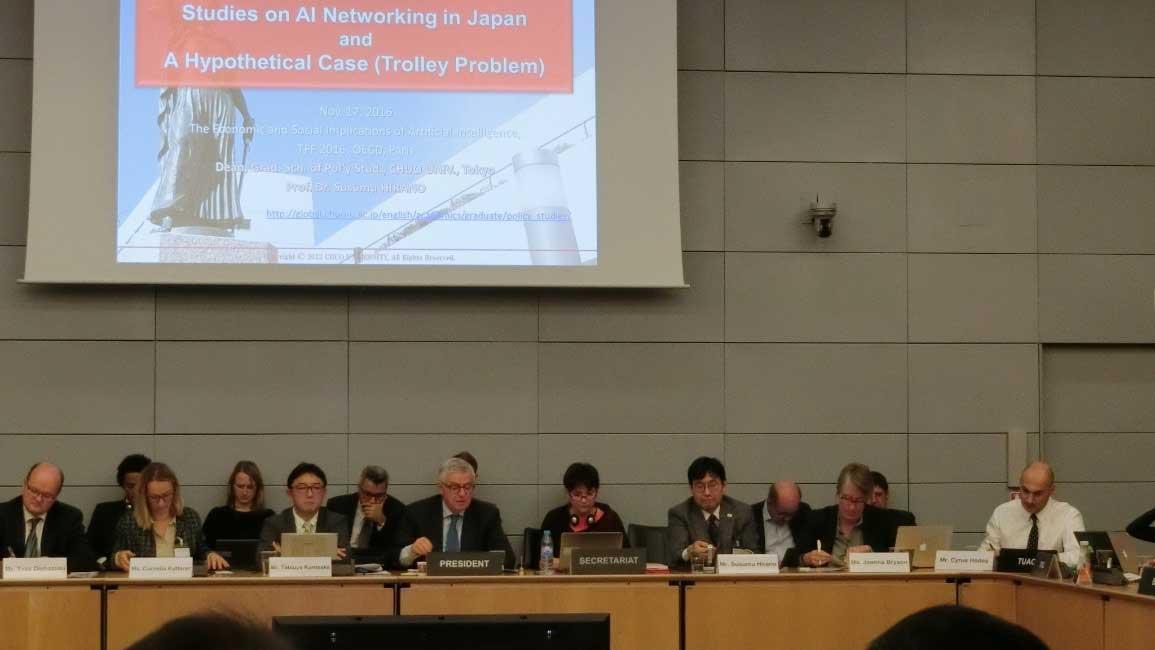 OECDのAI原則 第2回